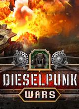 柴油朋克:战争巨兽 手机版