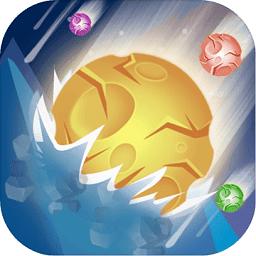星球保卫战 V1.0.9 安卓版