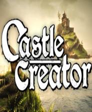 城堡造物主 绿色中文版