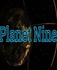 第九行星 硬盘版