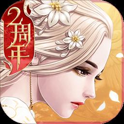 九州天空城 V2.5.5 修改版