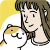 阿宅的猫狗乐园 V1.8.4 安卓版
