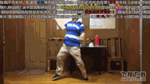 """""""马保国闪电五连鞭""""网络热词出处/含义一览"""