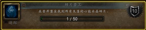 《魔兽世界》9.0银风翼狮获得方法