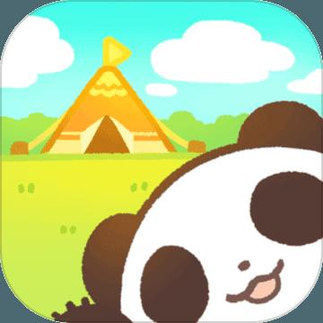熊猫创造露营岛 中文版