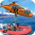 洪水紧急救援 V1.0.0 安卓版