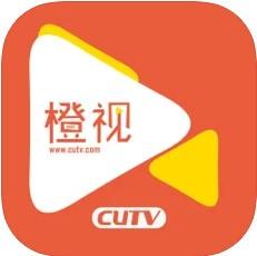 CUTV橙视 iOS版