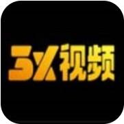 3x短视频 免费观看版