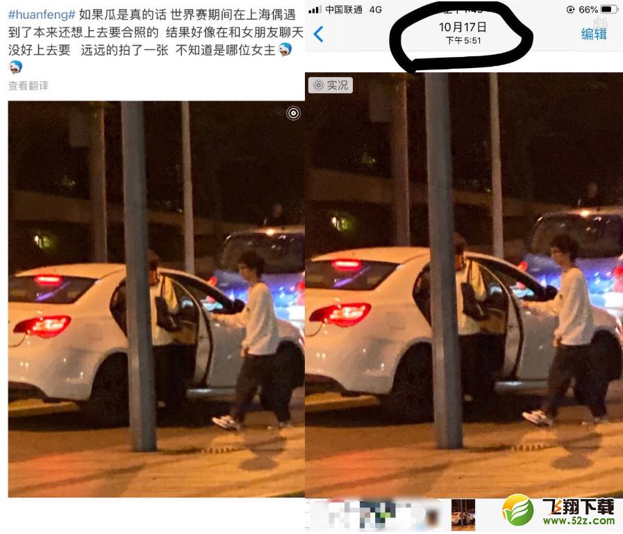 SN电子竞技俱乐部huanfeng海王的瓜石锤附照片_52z.com