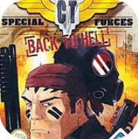 CT特种部队2 中文版