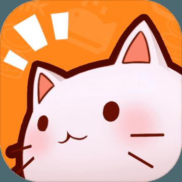 猫灵相册 中文版