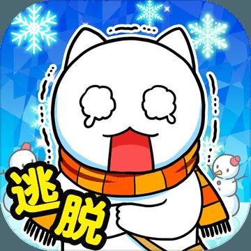 白猫与冰之城 去广告版