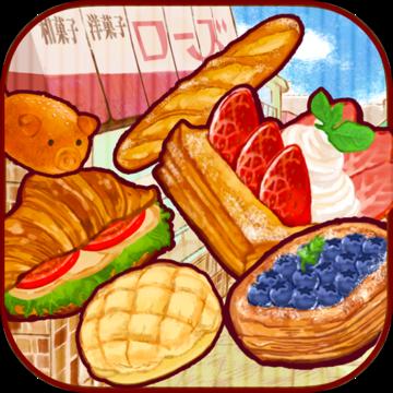 洋果子店ROSE2 V1.0.1 安卓版