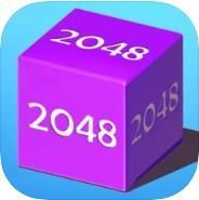 2048数字球球 苹果版