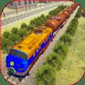 油轮火车模拟器2020 V1.0 安卓版