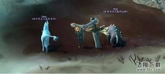 魔兽世界哀伤克星怎么获得?9.0哀伤克星位置及获取方法[多图]图片3