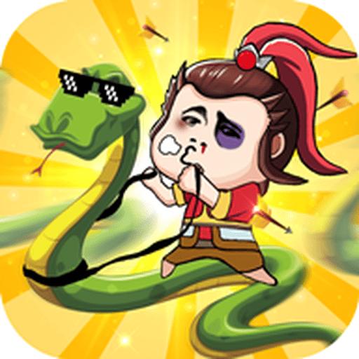 蛇皮操作 V2.0.4 安卓版