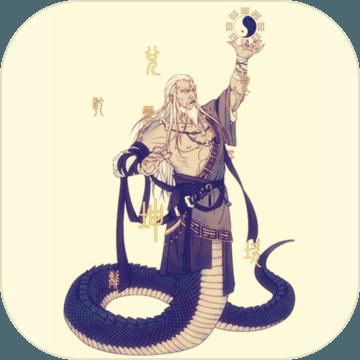 文明起源 V1.9.7 IOS版