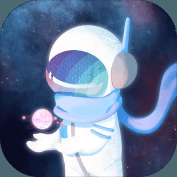 星遇 无限提示版