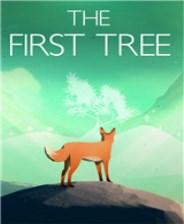 第一棵树 绿色版