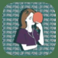 罗菲乒乓球 V1.0.1 安卓版