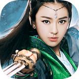 九阴真经 V1.3.3 最新版