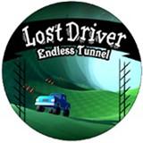 迷失的驾驶员 V1.0 安卓版