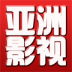 亚洲影视yy77 免费观看