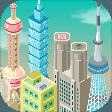 合适的城市 V1.0.0 最新版