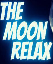 月亮放松 中文版