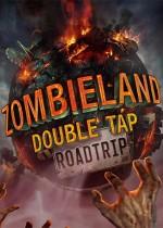 僵尸乐园2:公路之旅