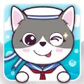萌萌喵物语 V1.0 苹果版