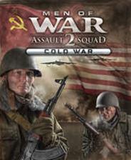 战争之人:突击小队2冷战