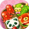 软绵绵可爱动物便当 V1.0.7 苹果版