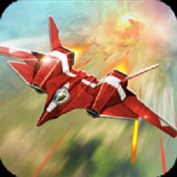 无双战机 V1.2.9 苹果版
