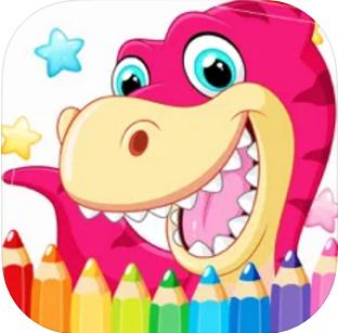 恐龙龙着色书游戏苹果版下载-恐龙龙着色书iOS版下载V1.0