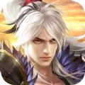 降魔仙侠传安卓版下载-降魔仙侠传最新版下载V1.0