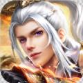 极炼剑道手游下载-极炼剑道安卓版下载V1.0