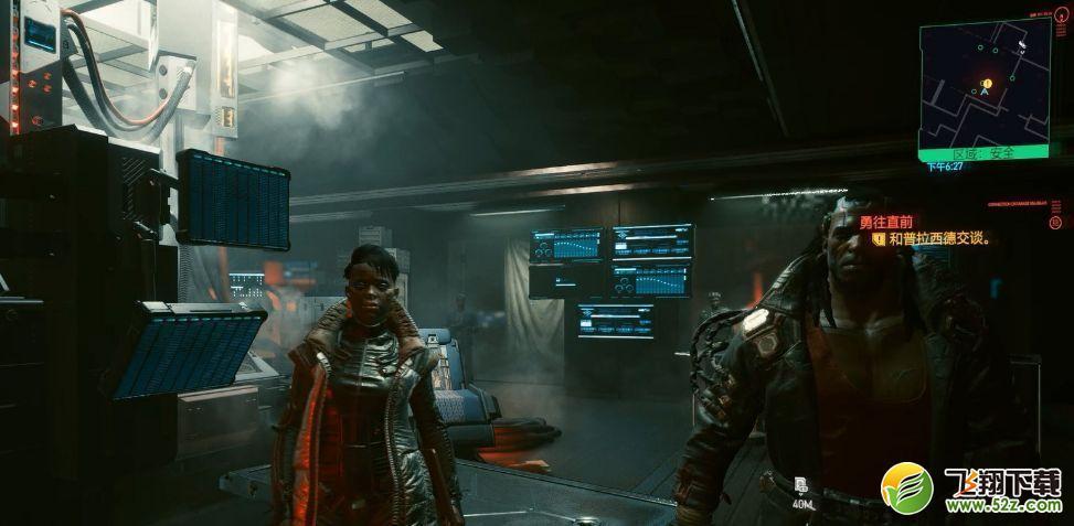 《赛博朋克2077》勇往直前任务攻略_.com