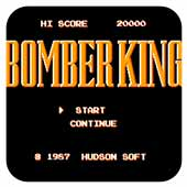 炸弹之王 移植版