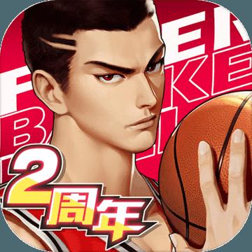 潮人篮球 V1.17.0 苹果版