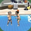 宝宝摔跤对决游戏下载-宝宝摔跤对决安卓版下载V1.5
