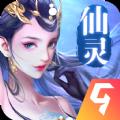 七战修仙手游下载-七战修仙最新版下载V1.0