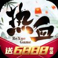 热血真江湖游戏安卓版下载-热血真江湖手游下载V1.0.7.000