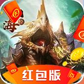 诛妖记山海经手游下载-诛妖记山海经安卓版下载V1.0.2