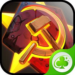 红警复仇 电脑版
