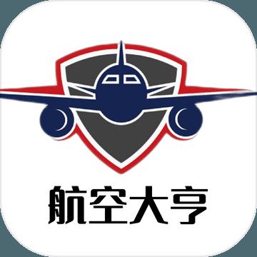 模拟经营航空大亨模拟器 鸿蒙版