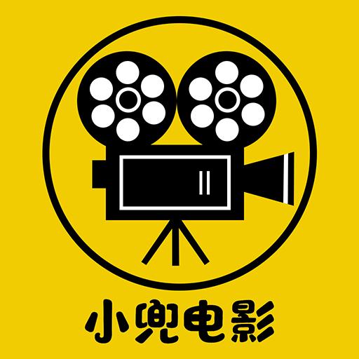 小兜VIP电影