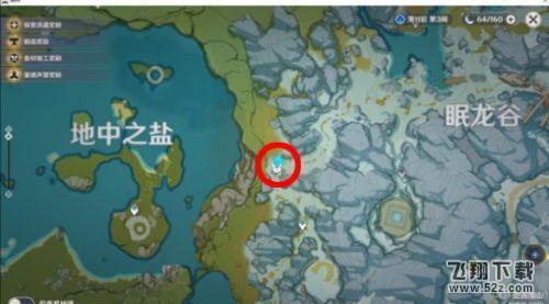 原神雪山八个圆盘怎么点亮-原神雪山八个圆盘点亮顺序一览
