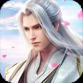 新仙梦缘游戏安卓版下载-新仙梦缘手游下载V1.0